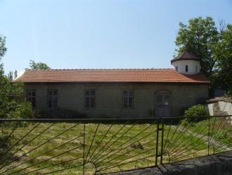 Св. Св. Константин и Елена